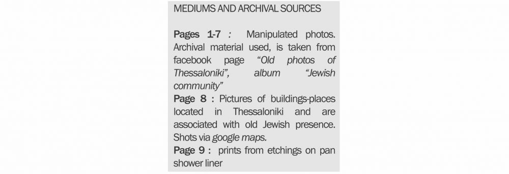 Medium and archive sources.