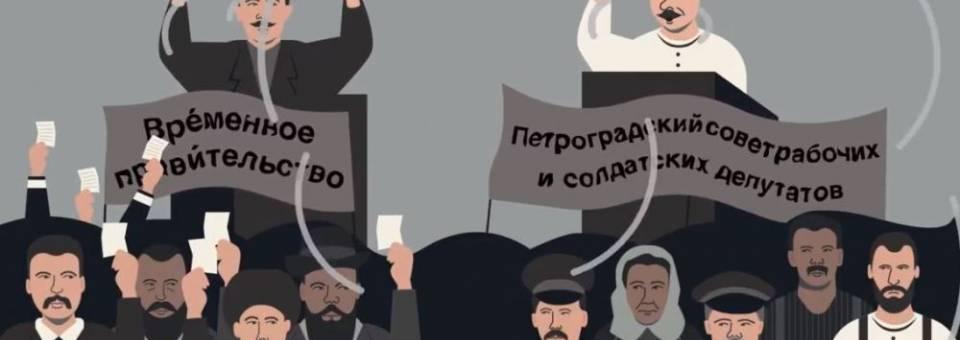Photo of the publication Ruská revoluce